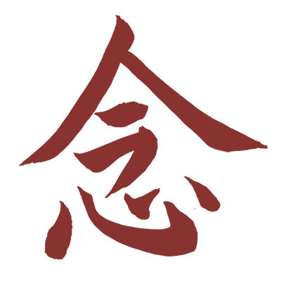 Mindfulness symbol